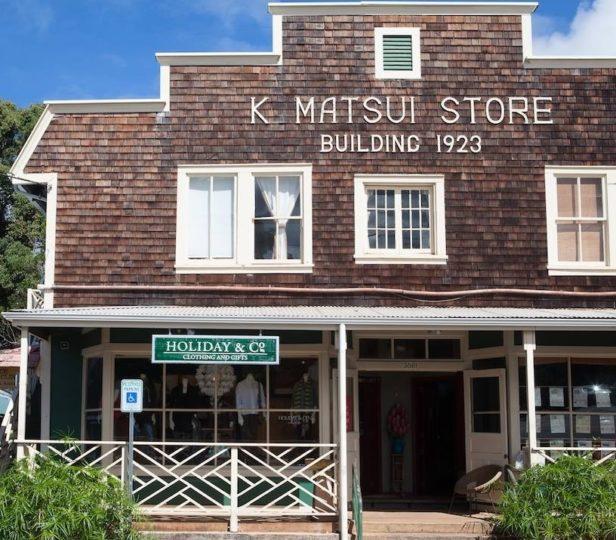 Holiday & Co Maui