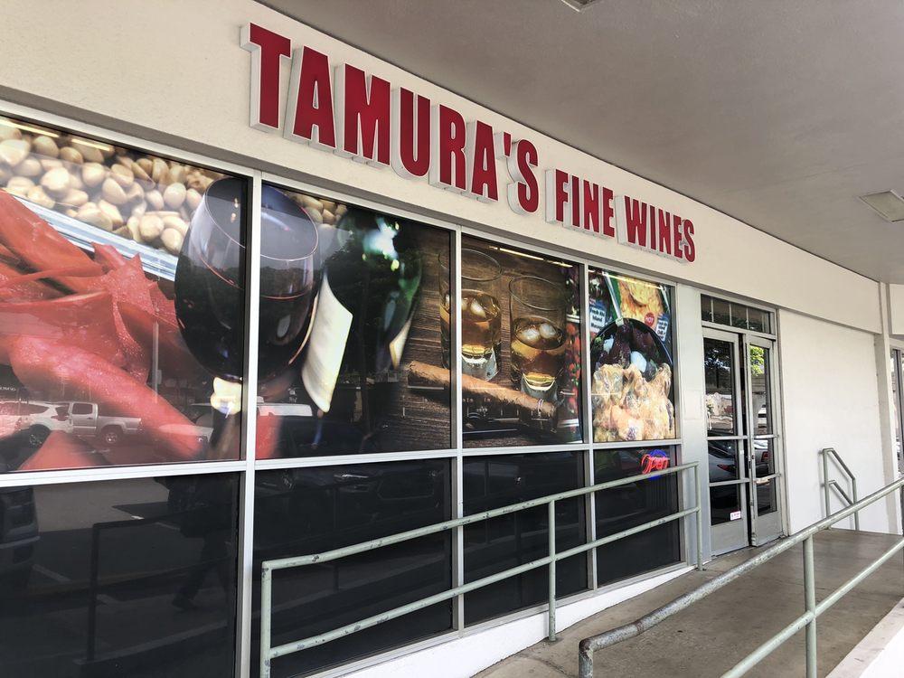 Tamura's Fine Wine & Liquors Pearlridge