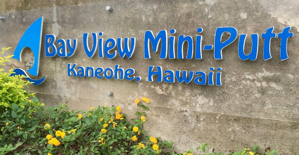 Bay View Mini-Putt and Zipline